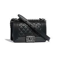 Small Chanel boy bag thumbnail handbagholic 200x200px