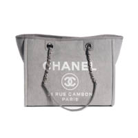 Chanel Small Deauville tote bag thumbnail handbagholic 200x200px copy